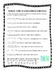 Periodic Table Practice Worksheet