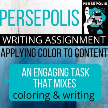 """Persepolis """"Applying Color to Content"""" Writing Assignment for ANY chap."""