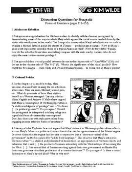 Marjane Satrapi's The Complete Persepolis: 3 WEEKS of DYNAMIC LESSON PLANS!!!