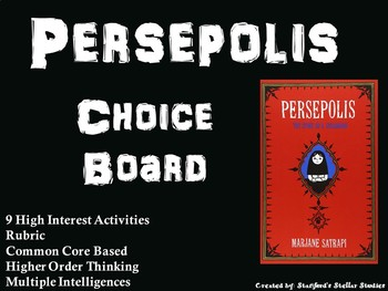 Persepolis Choice Board Novel Study Activities Menu Book Project with Rubric