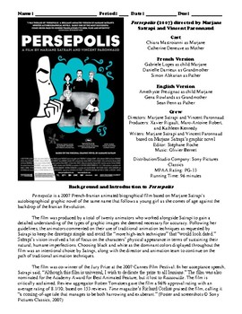 Persepolis Film 2007 Study Guide Movie Packet By Bradley Thompson