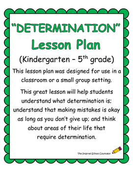 "Determination Lesson Plan ""The Most Magnificent Thing"""