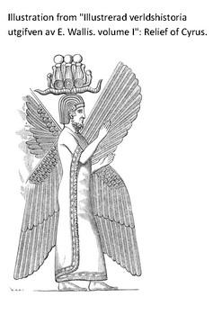 Persian Empire Handout