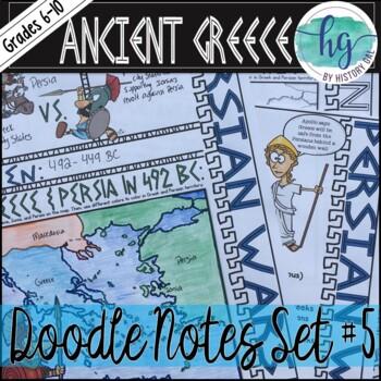 Ancient Greece Doodle Notes Set 5 Persian Wars