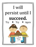 Persist Until I Succeed Sign