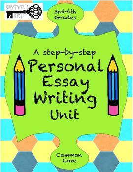 Personal Essay Writing Unit - Excellent Results!!