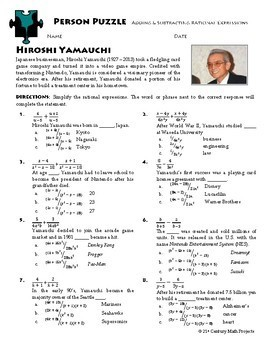 Person Puzzle -- Adding & Subtracting Rational Expressions - Hiroshi Yamauchi WS