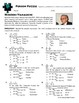 Person Puzzle - Adding & Subtracting Rational Expressions - Hiroshi Yamauchi WS