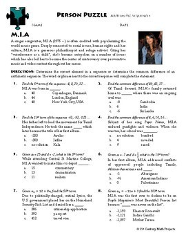 math worksheet : person puzzle  arithmetic sequences  m i a worksheet  tpt : Algebra Puzzle Worksheets