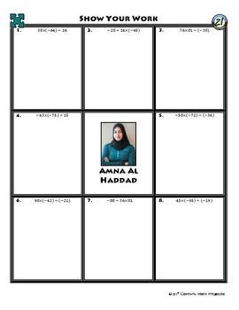 Person Puzzle - Multiplication & Division with Integers - Amna Al Haddad