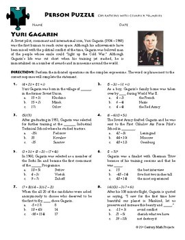 Person Puzzle -- Operations with Complex Numbers - Yuri Gagarin WS
