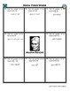 Person Puzzle - Tangent Lines to Curves - Maria Reiche Worksheet