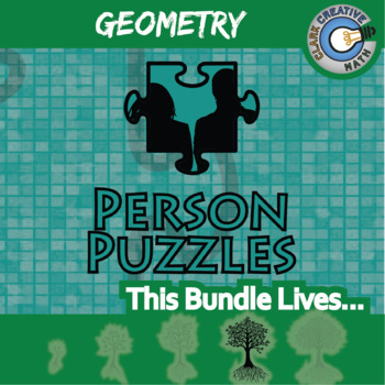 Person Puzzles - GEOMETRY CURRICULUM BUNDLE - 55+ Worksheets   TpT