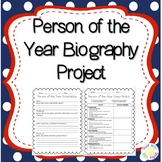 Person of the Year Biography Writing Project for 4th, 5th, 6th Grade