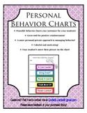 Personal Behavior Chart - Classroom Management Tool