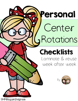 Personal Center Rotations Checklists