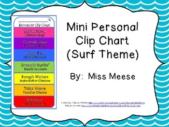 Personal Clip Chart (Surf Theme)