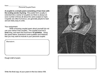 Personal Couplet: Shakespeare intro sheet
