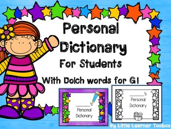 Personal Dictionary for Grade 1