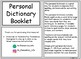 Personal Dictionary Booklet with Word Wall Words