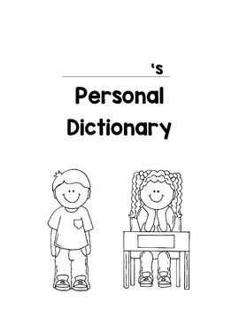 Personal Dictionary (Student Picture & Word Dictionary)