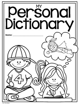 Personal Dictionary or  Portable Word Wall