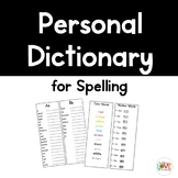 Personal Dictionary or Word Book (Fry Words)