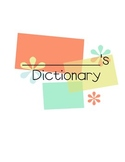 Personal Dictionary with High Frequency Words