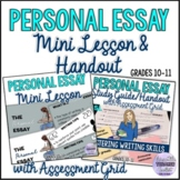 Personal Essay Mini Lesson and Matching Study Guide Handou