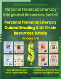 Personal Financial Literacy Resources Language Arts Bundle (1-5)
