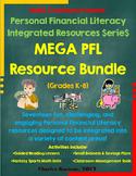 Personal Financial Literacy Resources MEGA Bundle (K-8)