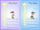 Personal Goal Charts {3 sizes for behavior, social or academic goals}