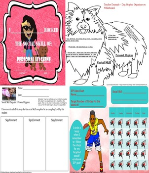 Personal Hygiene Worksheets Certificates Rescue Dogs SPED/Autism/ELD