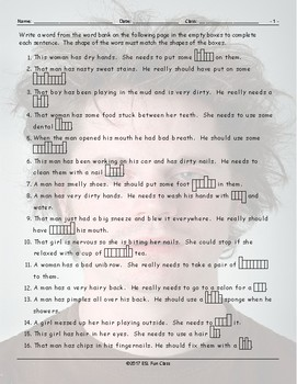 Personal Hygiene-Grooming Sentence Shapes Worksheet