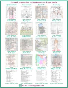 Personal Information 16 Worksheet- 4 Exam Bundle