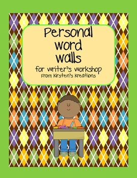 Personal Monthly Word Walls