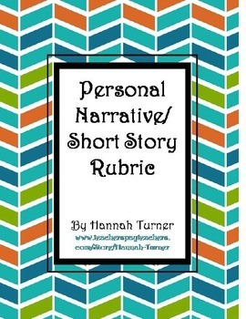 Personal Narative/Short Story Rubric