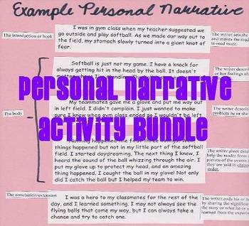 Personal Narrative Activity Bundle