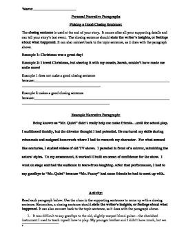 Personal Narrative Closing Sentence/Clincher Worksheet