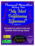 """Personal Narrative Essay """"My Most Frightening Experience"""""""