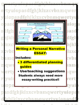Personal Narrative Essay Planner Pages (for informational writing)