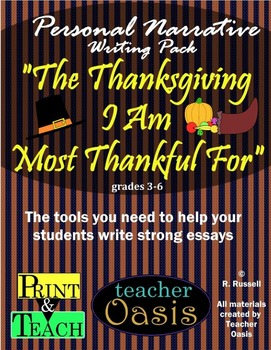 """Personal Narrative Essay """"The Thanksgiving I Am Most Thankful For"""""""
