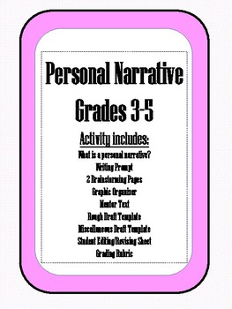 Personal Narrative Grades 3-5