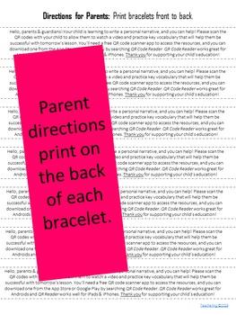 Personal Narrative Homework Bracelets with QR Codes