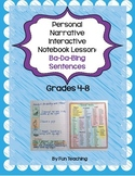 Personal Narrative Interactive Notebook Lesson: Ba-Da-Bing Sentences