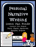 Personal Narrative Writing Lesson Plan & Resource Bundle