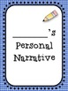 Personal Narrative Writing Lesson Plan & Resource Bundle