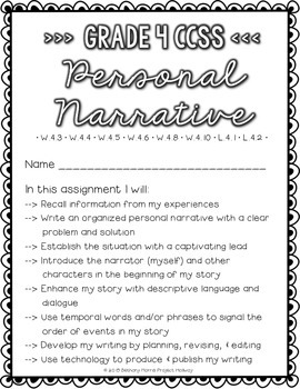 Personal Narrative: Multi-Draft First-Person Writing for Grade 4 (CCSS)