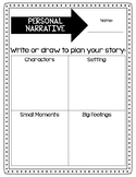 Personal Narrative Organizer  (writing made easy)