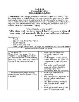 Personal Narrative Paper